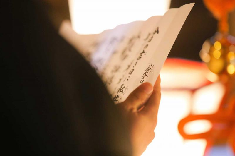 神社挙式:誓詞奏上