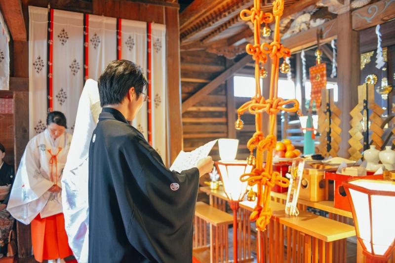 神社挙式:誓いの言葉